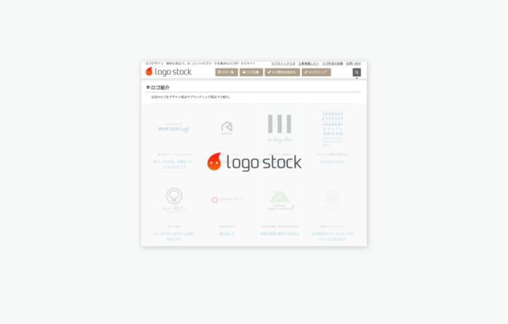 20160106_logostock