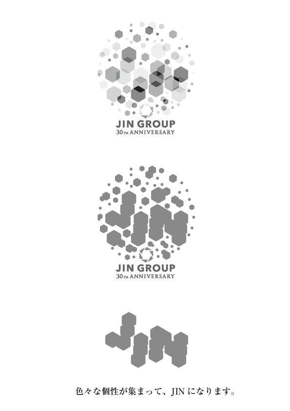 JIN_LOGO_concept_02