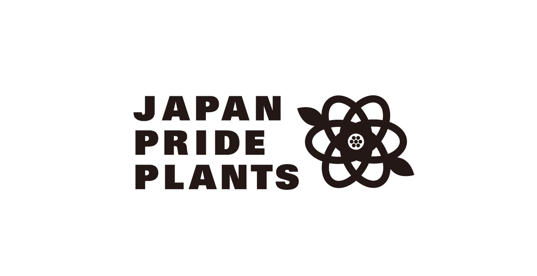 JapanPridePlants_LOGO_02