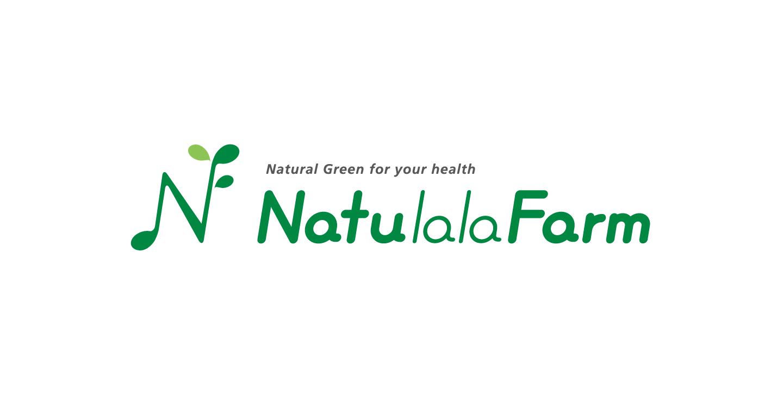 natulala_farm_04_icatch
