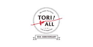 TORI_55th_LOGO_01_icatch