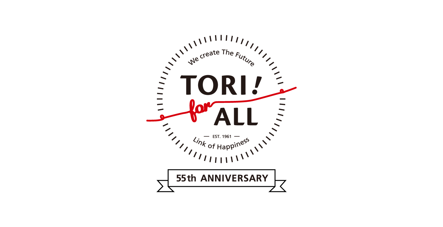 TORI_55th_LOGO_01_icatch