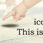 blog_icatch-3