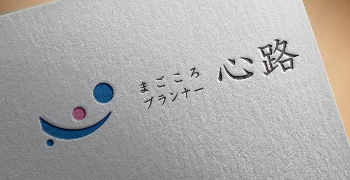 magokoro-planner-logo-03