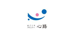 magokoro_planner_kokoro_01_icatch