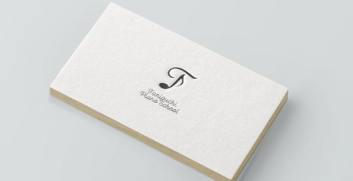taniguchi-piano-logo01
