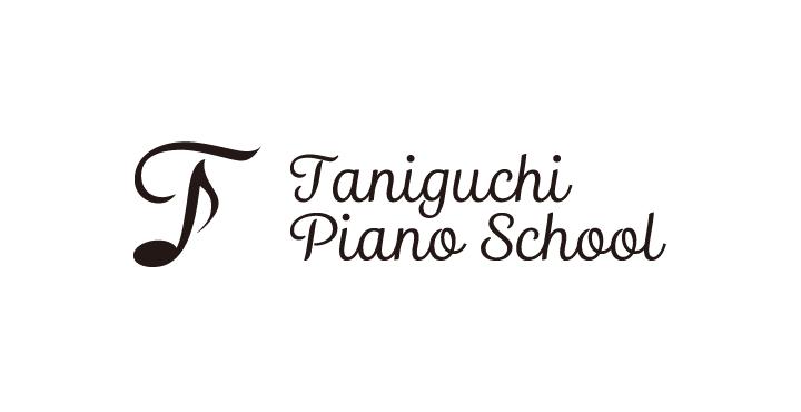 taniguchi-piano-logo03