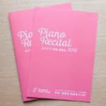 taniguchi-piano-program_002