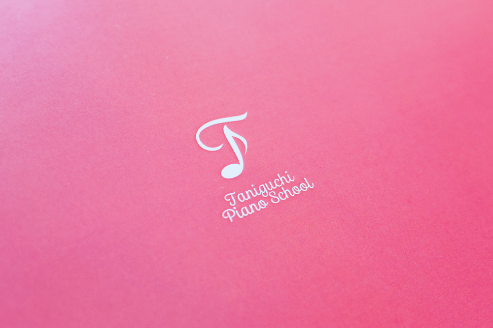 taniguchi-piano-program_004