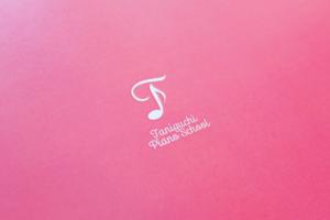taniguchi-piano-program_bbb