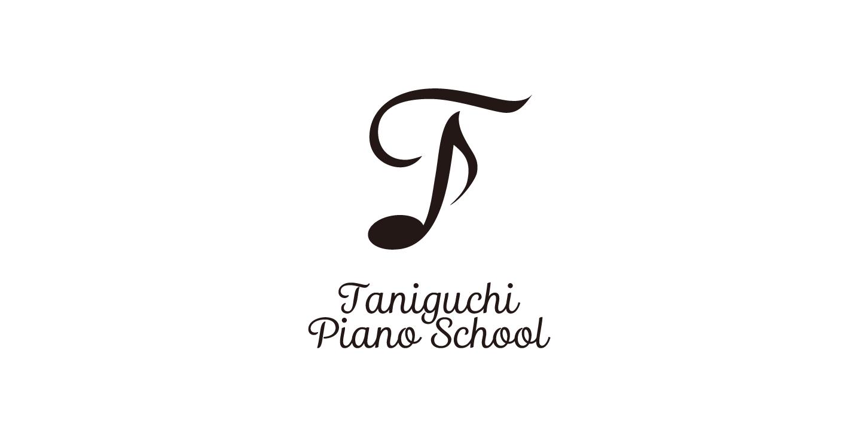 taniguchi_piano_school_01_icatch
